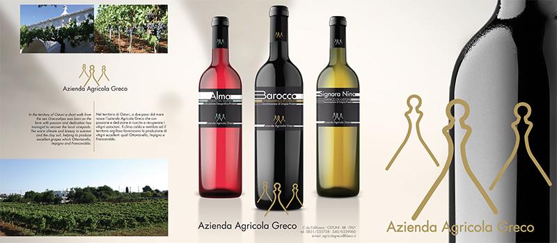 agricola greco ded-design